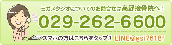 tel:0292626600